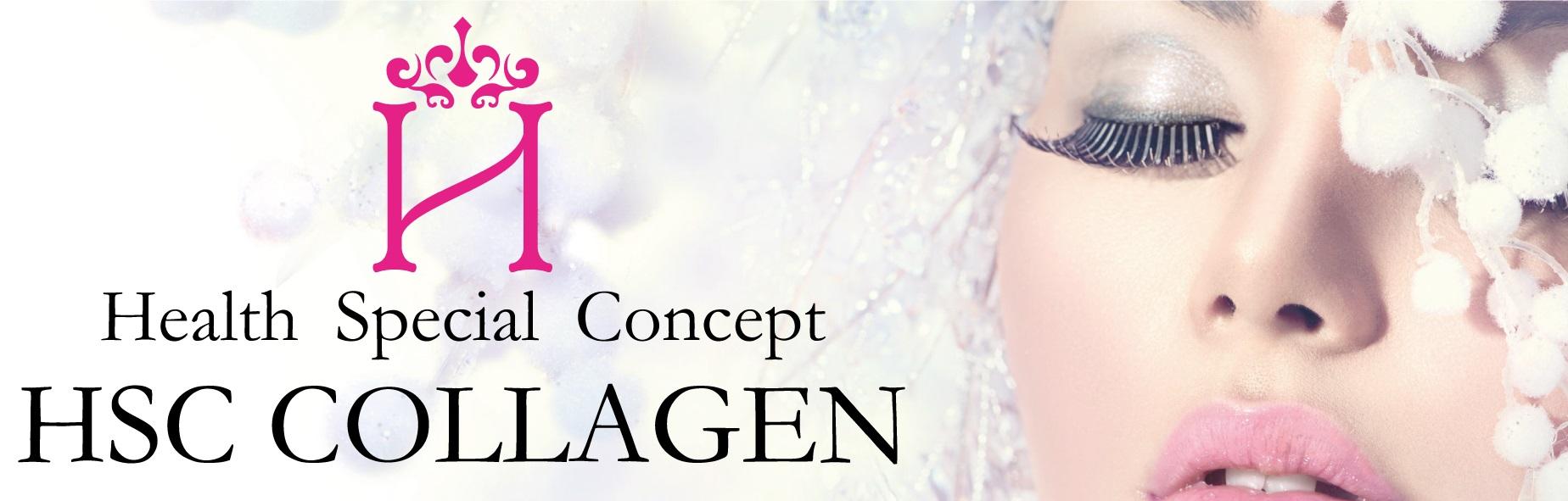 HSC COLLAGEN